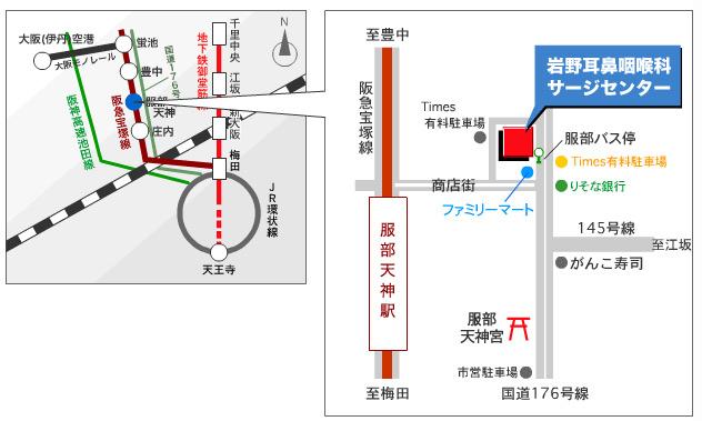 阪急宝塚線「服部天神駅」下車1分
