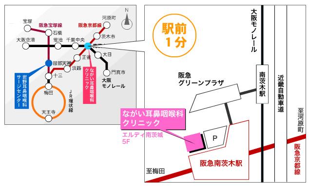 阪急京都線:南茨木駅徒歩1分 大阪モノレール:南茨木駅徒歩1分